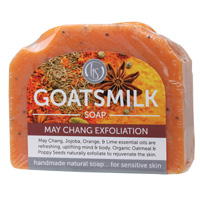 May Chang Exfoliation Goat's Milk Soap 140g