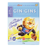 Gin Gins Super Strength Ginger Candy 84g