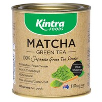 100% Japanese Matcha Green Tea 110g