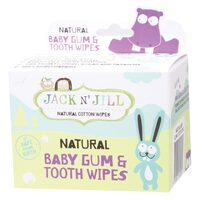 Baby Gum & Tooth Wipes x25