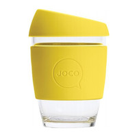 Reusable Glass Coffee Cup - Meadowlark 354ml